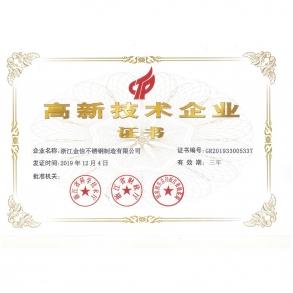 https://chinajxc.com/upload/202004/1588226667.jpg